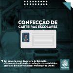 Secretaria de Educação e Transa realizam confecção de carteirinhas escolares 2021; entenda como funciona
